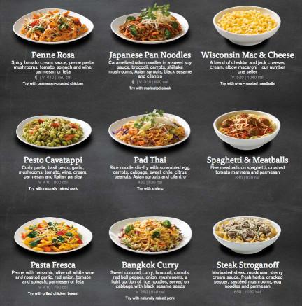 Noodles And Company Menu  Noodles and pany Menu and Prices 2019 RestaurantFoodMenu