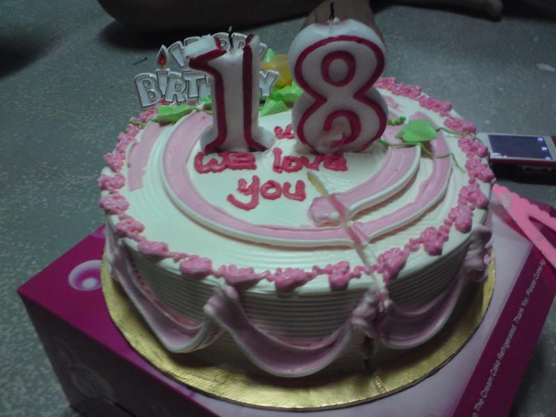 18Th Birthday Cake  Crystallynna s Life My 18th Birthday Cake