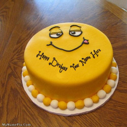 Funny Birthday Cakes  Funny Cake for Kids With Name
